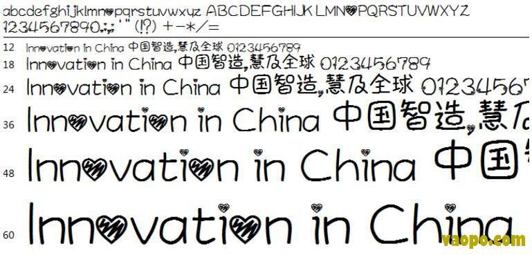 铅笔体<a href=http://www.vaopo.com/tag/ziti/ target=_blank class=infotextkey>字体</a>
