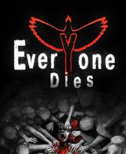 众人皆死(Everyone Dies)中文版下载|《众人皆死》中文免安装版下载