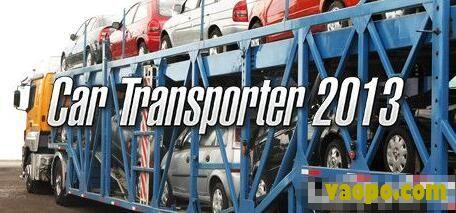 汽车运输车2013(Car Transporter 2013)中文版