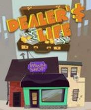 经销商人生(Dealer's Life)中文版下载|《经销商人生》中文免安装版下载