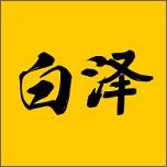 白泽艺考app下载|白泽艺考官网版 1.5.5安卓版下载
