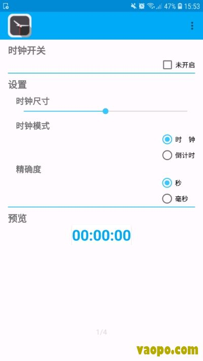 悬浮小时钟app