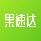 果速达app下载|果速达 v1.0安卓版下载