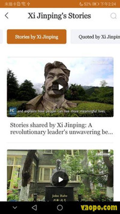 ChinaStory英文版app