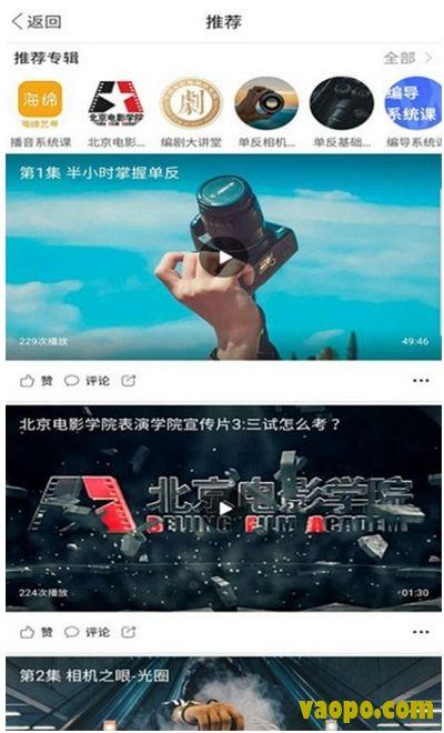 白泽艺考app