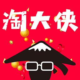 淘大侠app下载|淘大侠返利app v0.0.4安卓版下载
