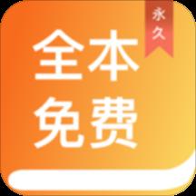TXT免费小说阅读器app下载|TXT免费小说阅读器 1.1.0 安卓版下载