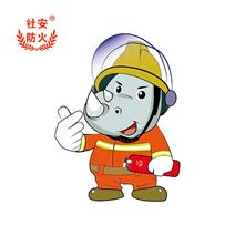 社安应急app下载|社安应急(消防应急) v1.0安卓版下载