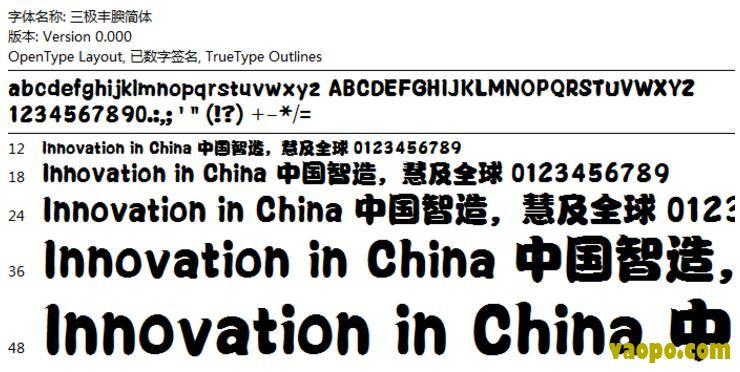 三极丰腴简体<a href=http://www.vaopo.com/tag/ziti/ target=_blank class=infotextkey>字体</a>