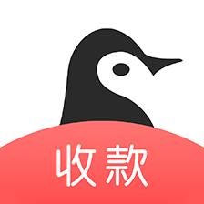 企鹅收款宝app下载|企鹅收款宝 2.4.2安卓版下载