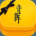 寺库奢侈品app下载|寺库奢侈品 V7.9.4 安卓版下载