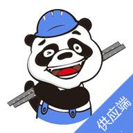 钢材供应商端进货销售管理工具下载 熊猫买钢供应端 V1.0.0安卓版下载