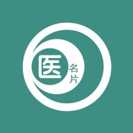 医名片app下载|医名片(个人健康管家)V 1.0.0安卓版下载