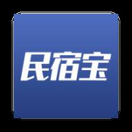 民宿宝app下载|民宿宝-prod v1.2.0安卓版下载
