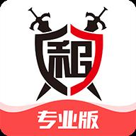 租号玩专业版app下载|租号玩专业版 v1.0.0安卓版下载