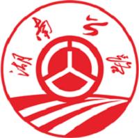 靖州智慧公路app下载|湖南靖州智慧公路 v1.1.0安卓版下载