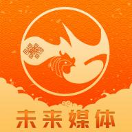 锁源宝app下载|锁源宝(未来媒体)app 0.2安卓版下载