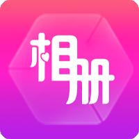 动感相册制作免费模板app下载|动感相册制作免费模板 v6.56安卓版下载
