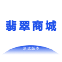翡翠商城app下载|翡翠商城直播竞拍 v1.0.0安卓版下载