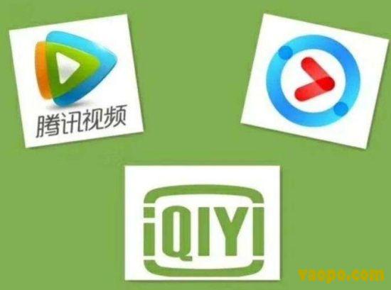 爱奇艺优酷去广告版下载|爱奇艺优酷免广告vip版播放器 v1.0.0 PC版下载