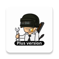 PUBG吃鸡画质助手增强版下载|PUB Gfx+ Tool Plus谷歌市场最新版app V0.17.9安卓版下载