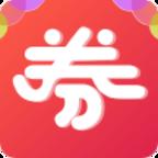 来用券app下载|来用券 v1.0.14安卓版下载