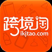 跨境淘app下载|跨境淘 v1.1.6.2安卓版下载