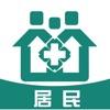 无锡健康e家app下载|无锡健康e家V4.4.1安卓版下载
