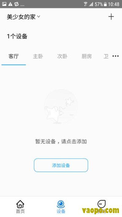 智简生活app