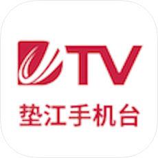 垫江手机台app下载|垫江手机台 v1.0安卓版下载