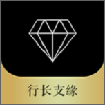 行长支缘app下载|行长支缘(相亲婚恋) 1.0.42安卓版下载