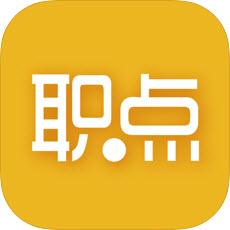 职点教育app下载|职点教育平台 v1.0.1安卓版下载