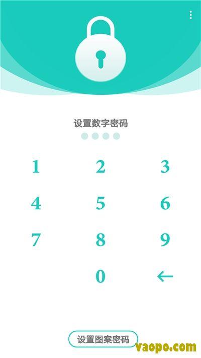 华为私享相册app