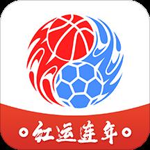 红胜体育app下载|红胜体育(体育资讯) v2.0.1 安卓版下载