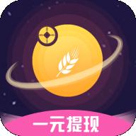 麦子赚星空版app下载|麦子赚星空版 1.1.2安卓版下载