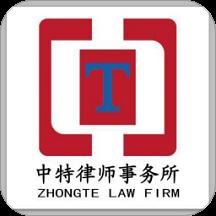 律师代理费计算器app下载|律师代理费计算器 v2.0安卓版下载