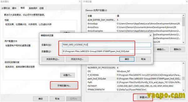 ESI PAM-STAMP钣金成型分析软件安装图11