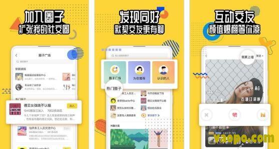 狐友app