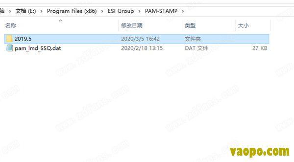 ESI PAM-STAMP钣金成型分析软件安装图12