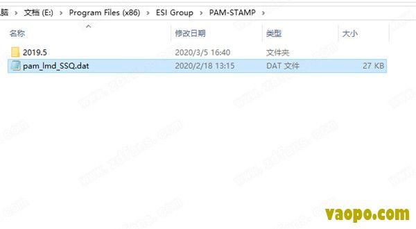 ESI PAM-STAMP钣金成型分析软件安装图10