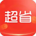 超省app下载|超省 v0.1.7安卓版下载