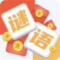 猜谜语达人手游下载|猜谜语达人 v1.1.0安卓版下载