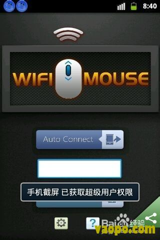 Mouse Server