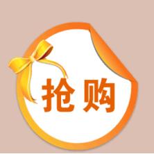 京东自动抢购神器软件 v1.5 极速版下载