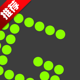 Greenshot下载|Github截图工具(Greenshot) v1.3.63免费版下载