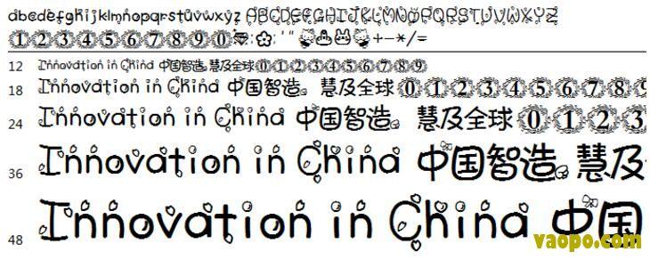 花瓣舞<a href=http://www.vaopo.com/tag/ziti/ target=_blank class=infotextkey>字体</a>