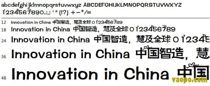 白马梦船<a href=http://www.vaopo.com/tag/ziti/ target=_blank class=infotextkey>字体</a>