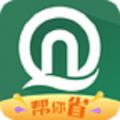 青岛地铁app下载|青岛地铁 v2.5.6安卓版下载