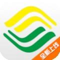 景尚旅游app下载|景尚旅游 v1.1安卓版下载
