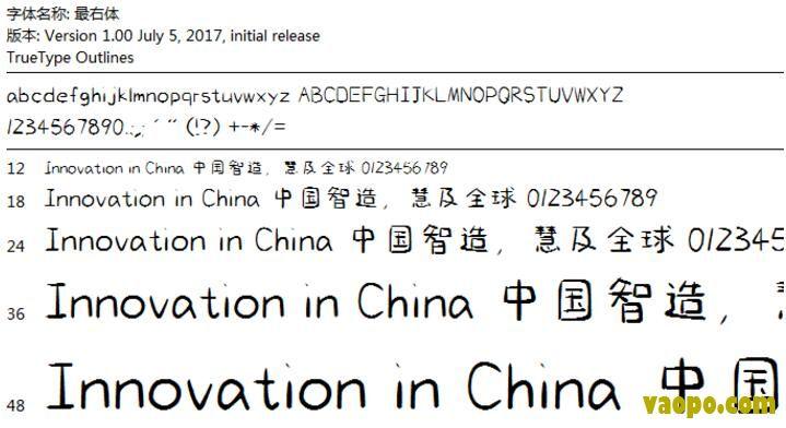 最右体<a href=http://www.vaopo.com/tag/ziti/ target=_blank class=infotextkey>字体</a>